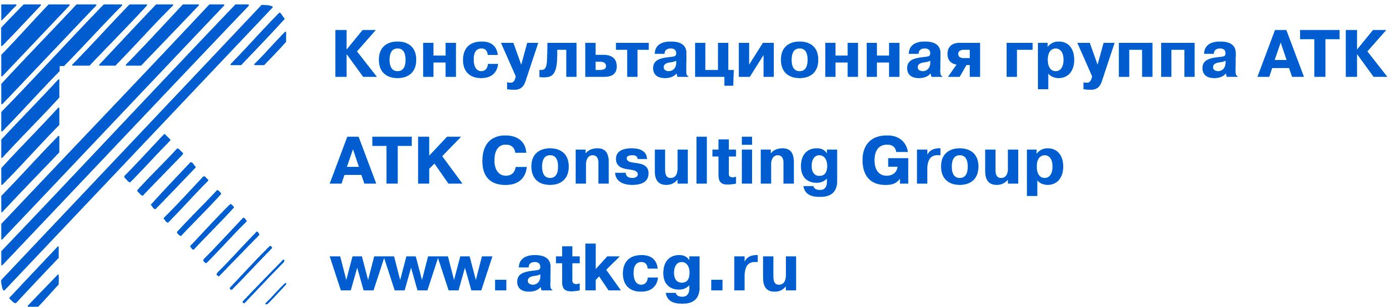 Консультационная Группа АТК